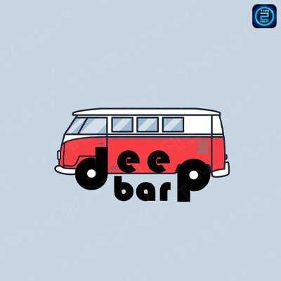 Deep bar lamphun : ลำพูน