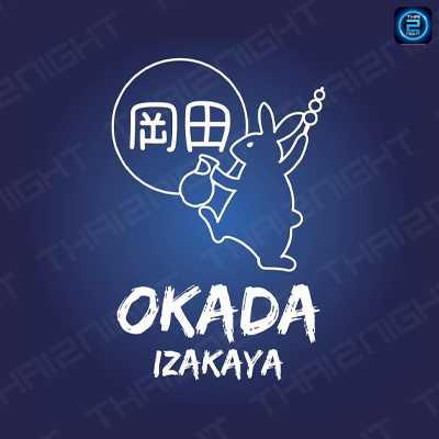Izakaya Okada - おかだ : เชียงใหม่