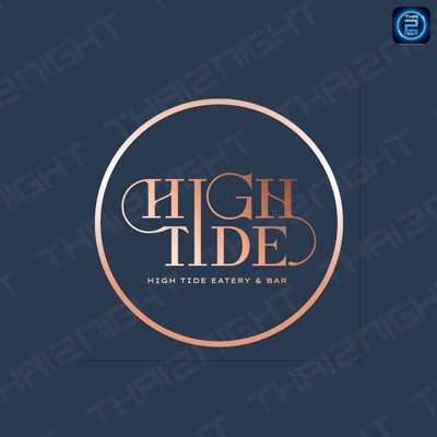 High Tide Eatery & Bar - Bangkok Riverfront : กรุงเทพมหานคร