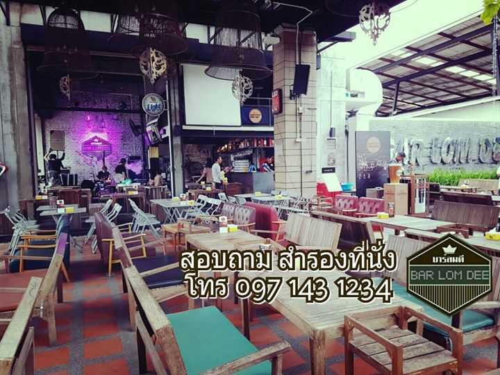 Barlomdee : Bangkok