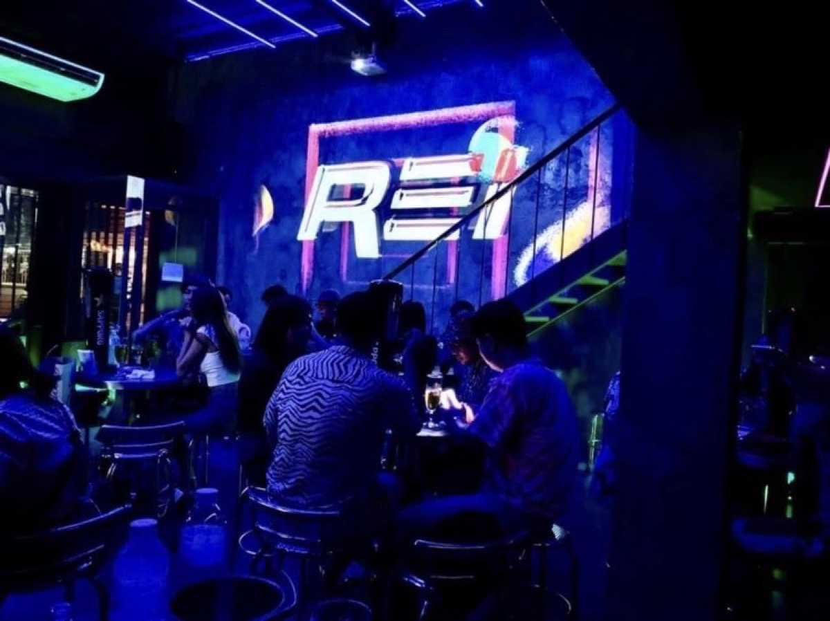 เร (REI Bangkok) : กรุงเทพ (Bangkok)