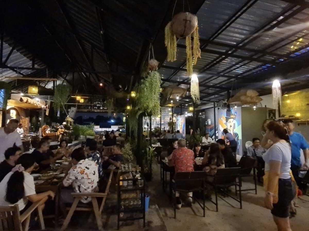 บี โฮม : ประชาชื่น - พระราม5 - นนทบุรี