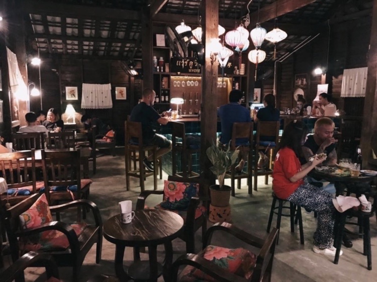Where Do WE Go Lampang Taproom : ลำปาง