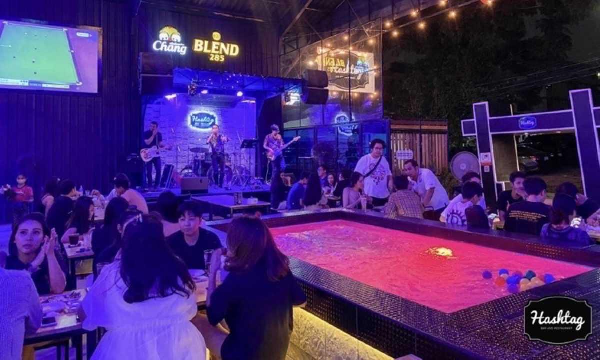 The Lab bar Ekkamai : ทองหล่อ - เอกมัย