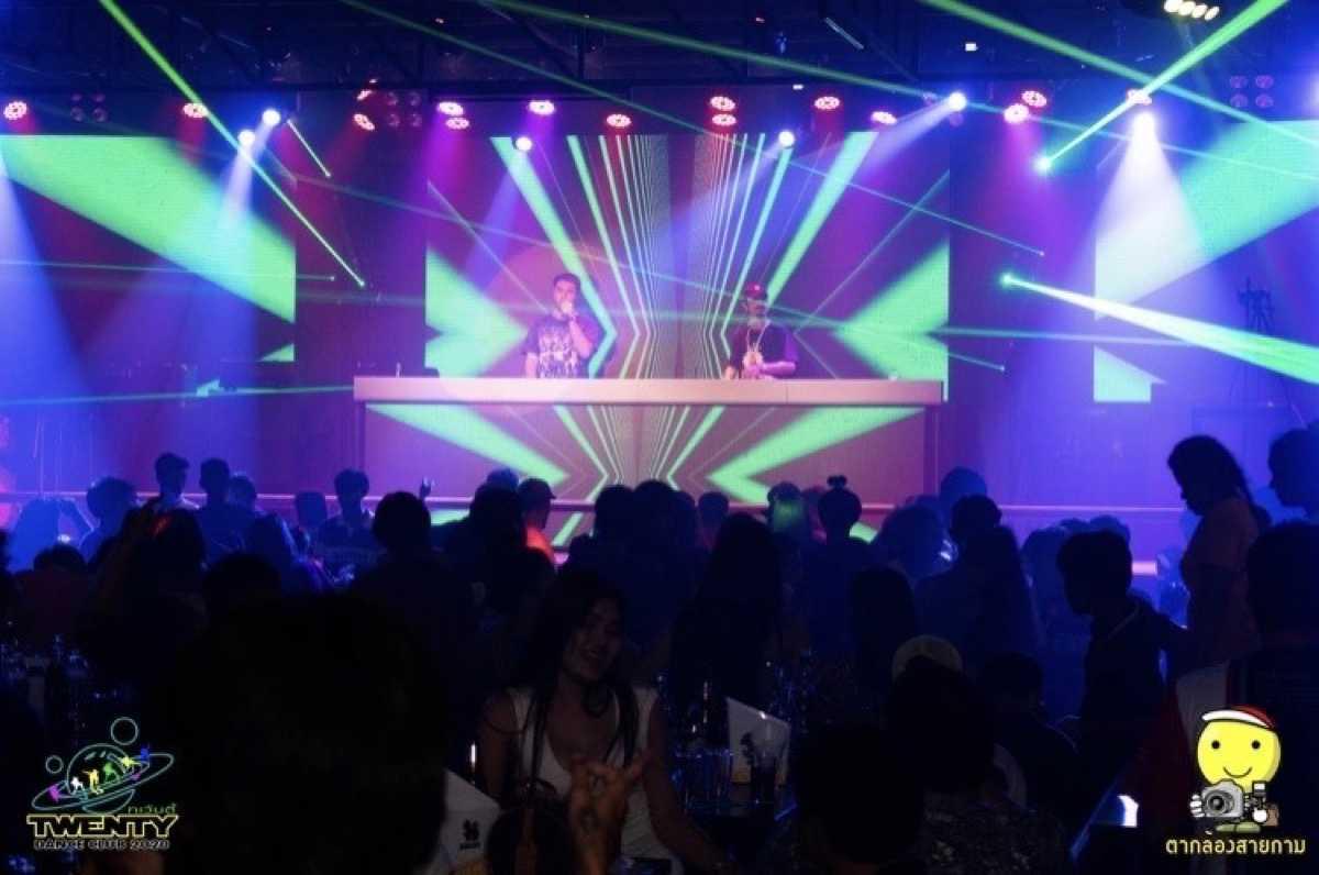 Twenty Dance Club 2020 LKB : กรุงเทพ