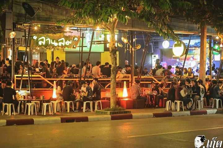 Lan Lom (ลานลม) : Lampang (ลำปาง)
