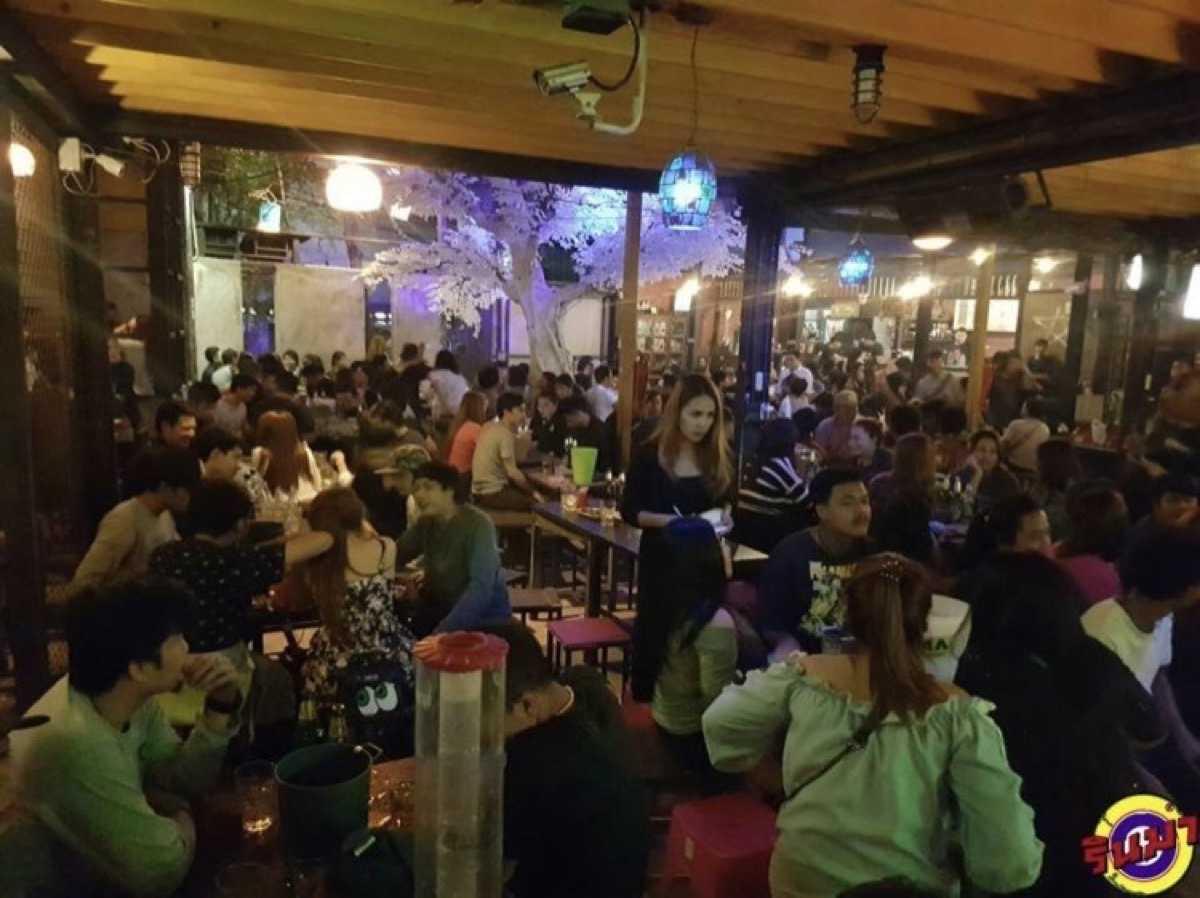 Rinma Bar&Restaurant : Bangkok