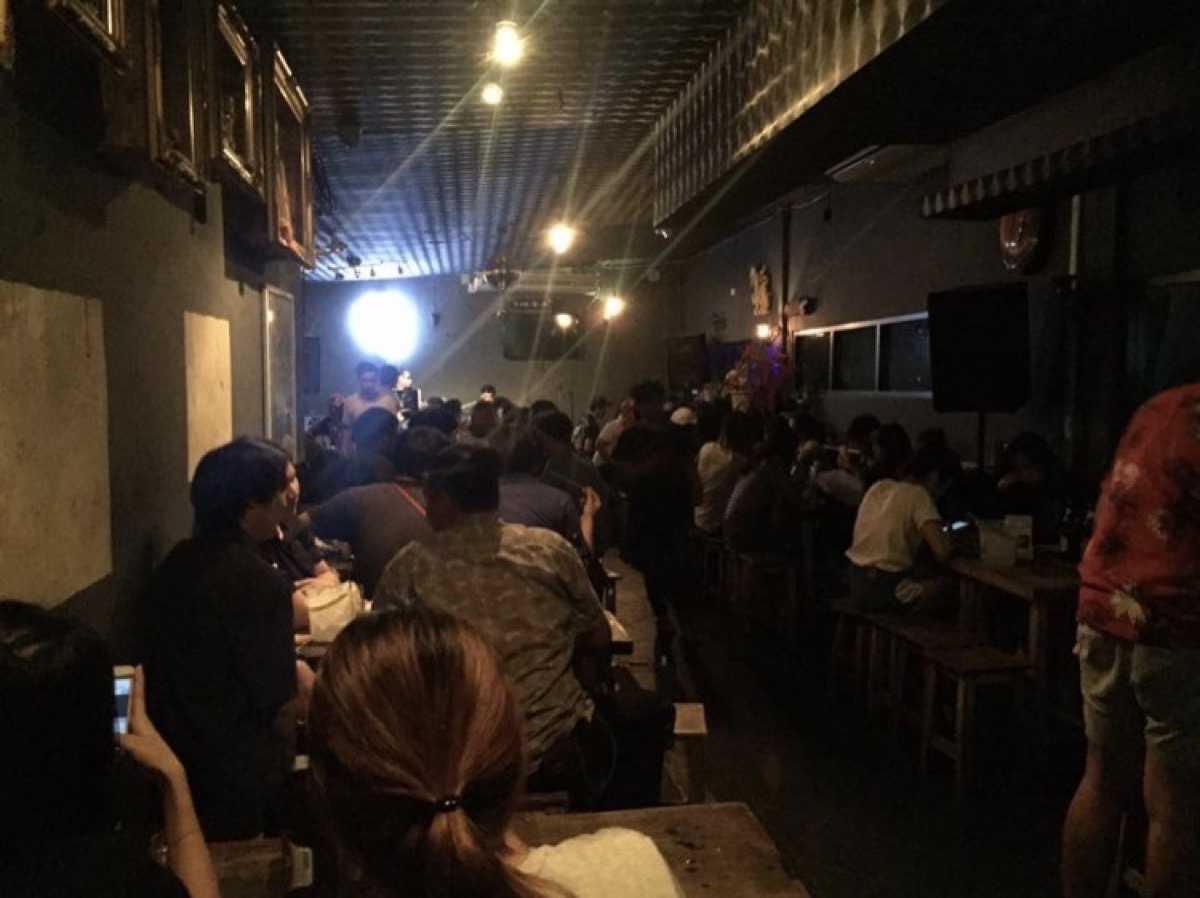 ๑หน่วยกิตบาร์ (1 Credit Bar) : กรุงเทพ (Bangkok)