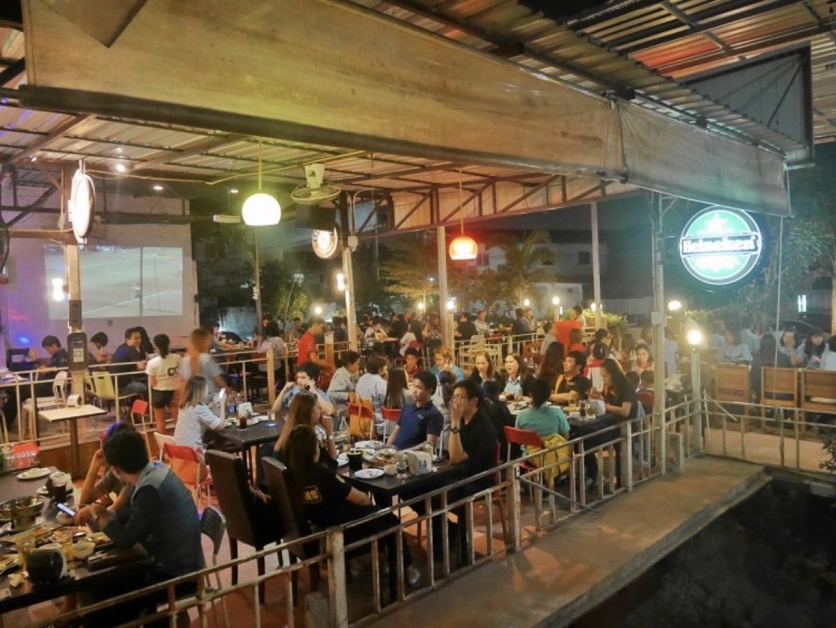 Sun Tree Bar Amata Nakorn - Chonburi : Pattaya - Chon Buri - Rayong