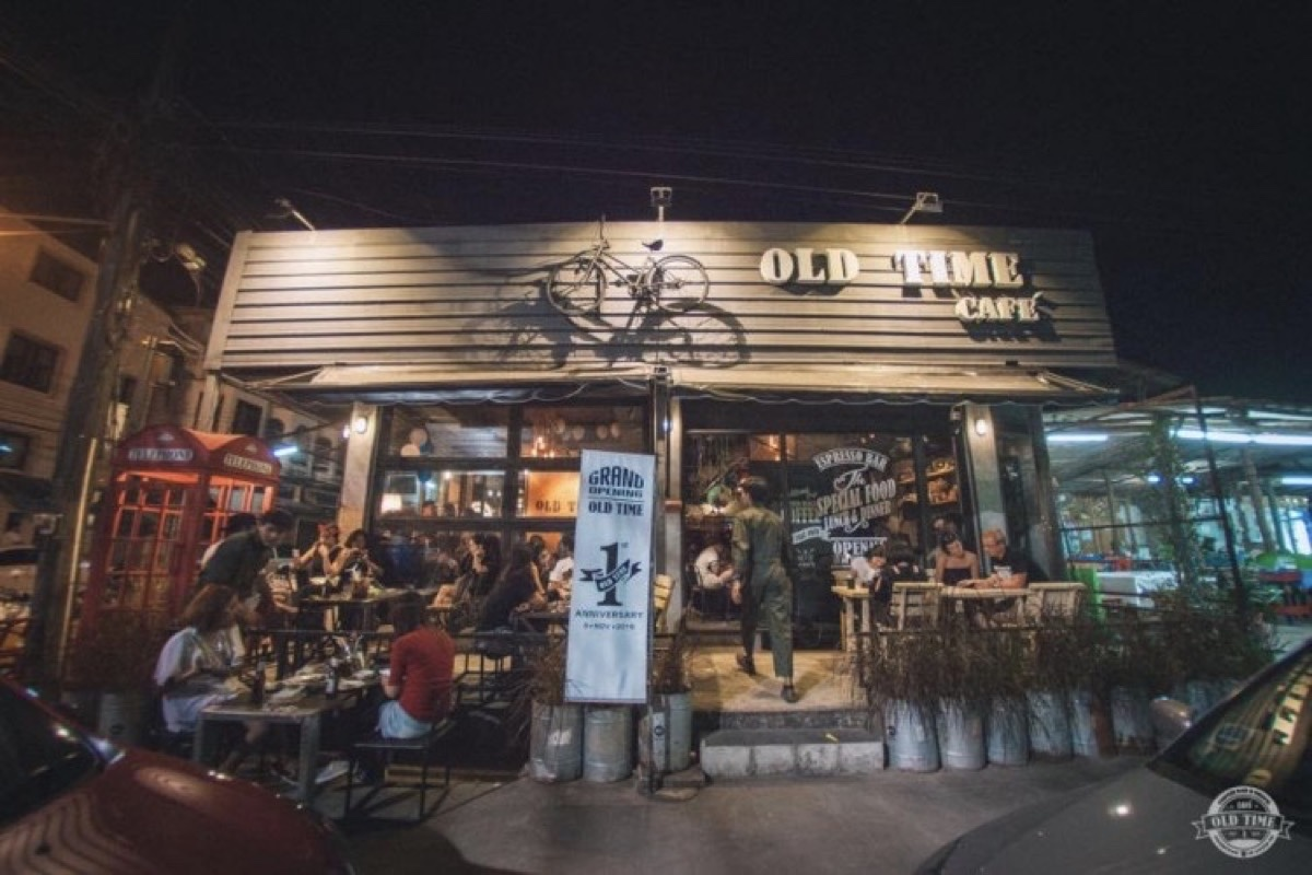 Old Time Cafe' : Chumphon