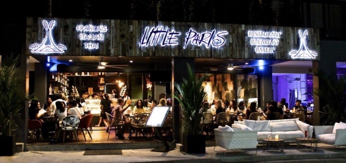 Little Paris Phuket : ภูเก็ต