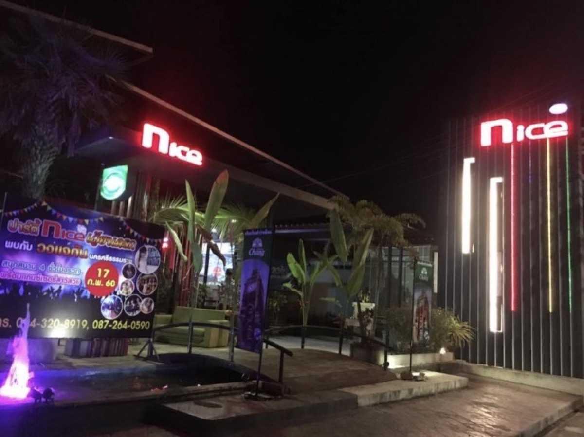 Nice Suratthani : Surat Thani
