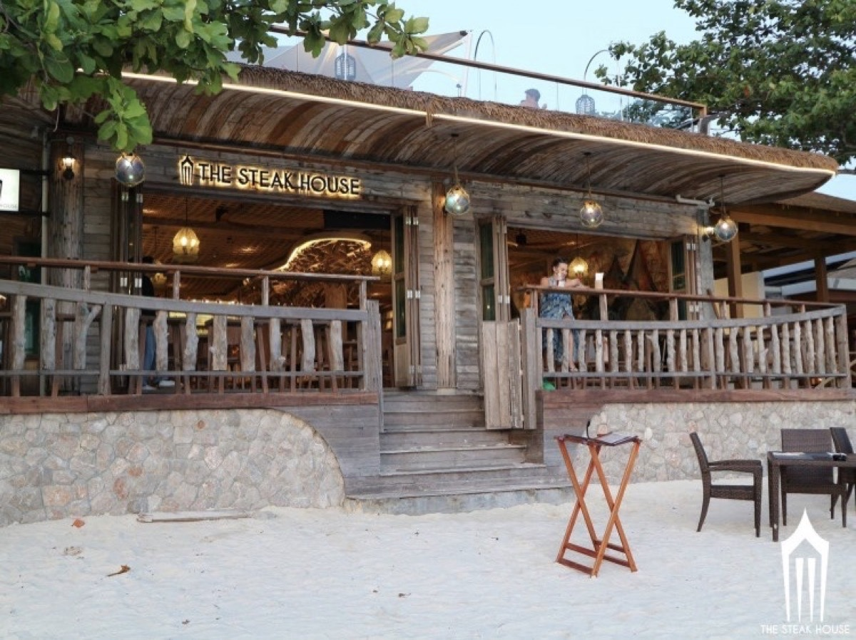 The Steak House (The Steak House) : Satun (สตูล)