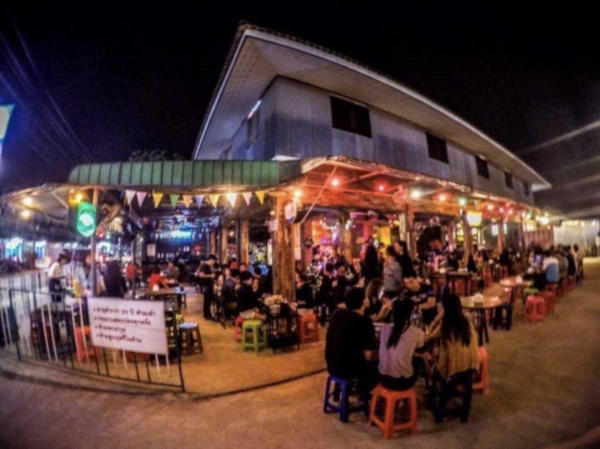 Fang Cafe : Chiangmai