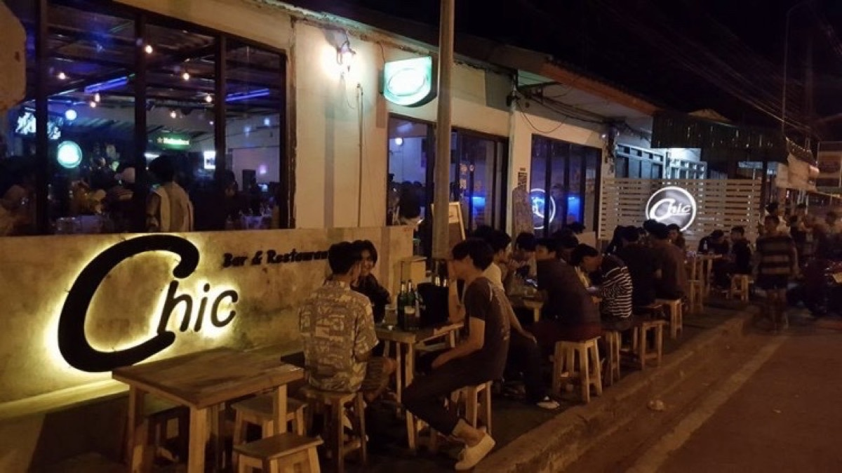 Chic bar & restaurant Surin : Surin