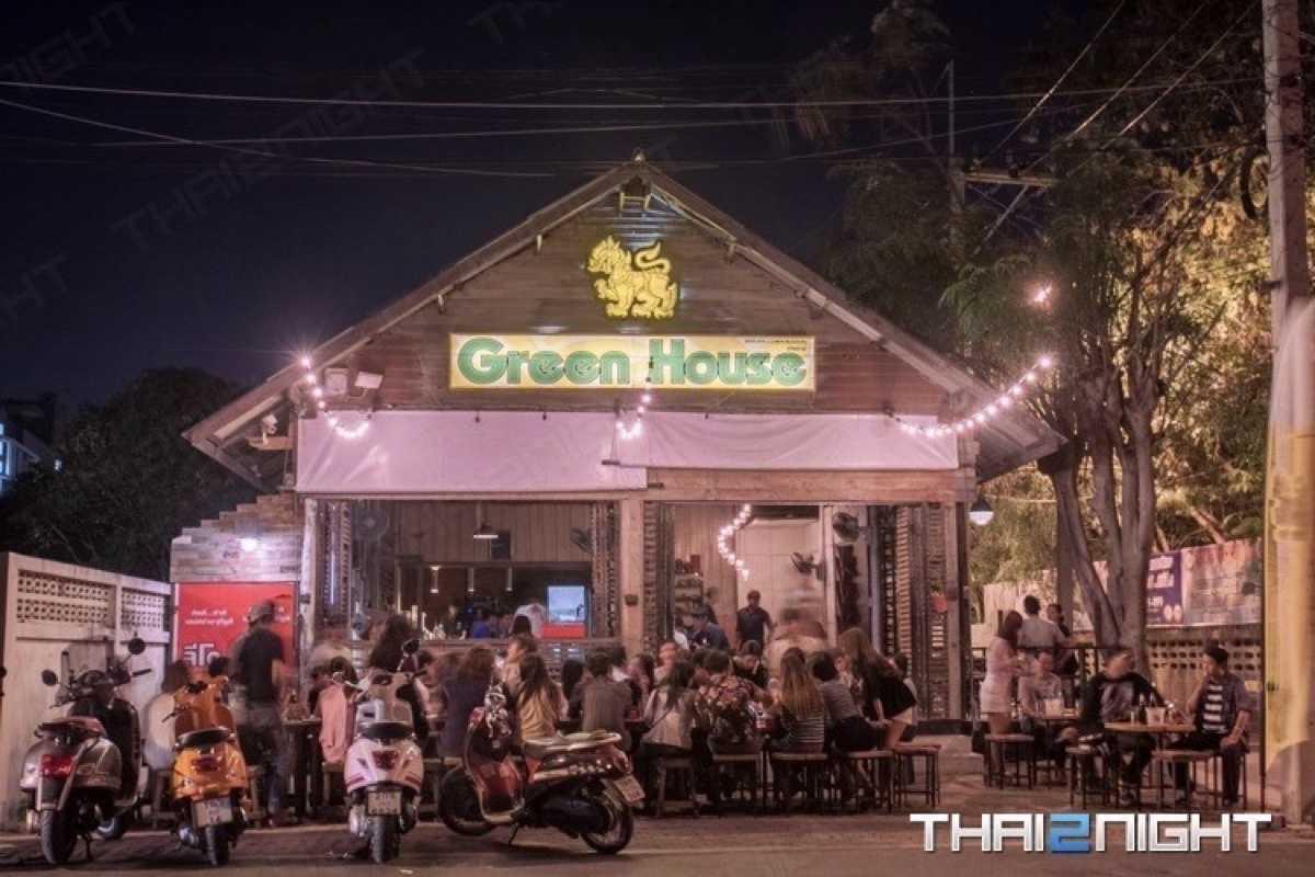 Green House : พัทยา - ชลบุรี - ระยอง