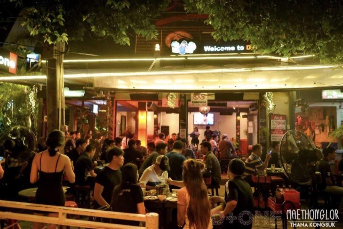 D+one Bangsaen : Pattaya - Chon Buri - Rayong
