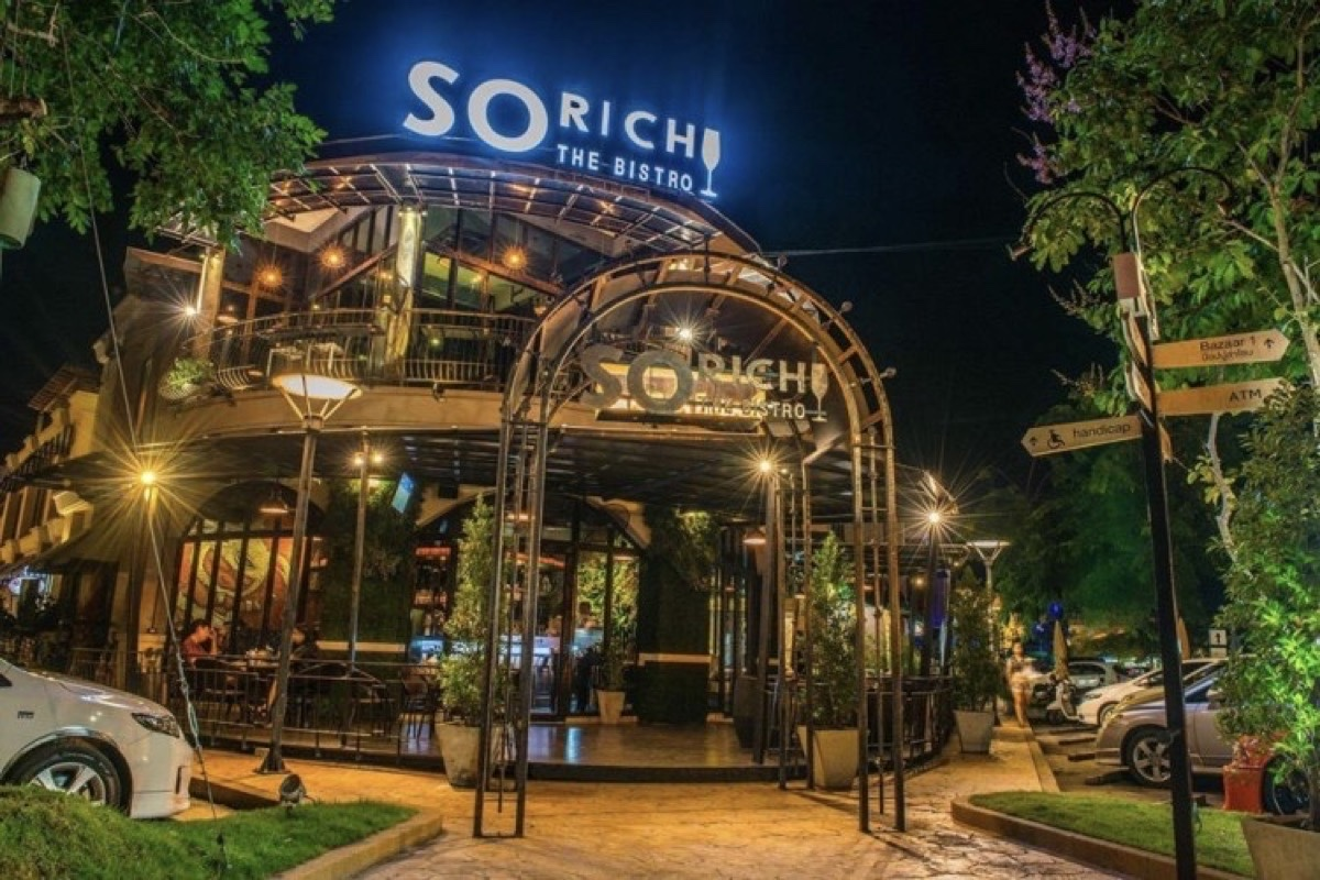 So Rich The Bistro : Ubon Ratchathani