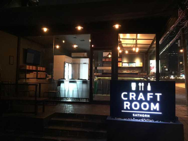 Craft Room Sathorn คราฟท์เบียร์ : กรุงเทพ