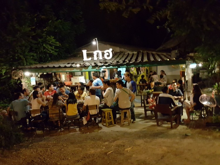 Alcohols Bar : Lamphun