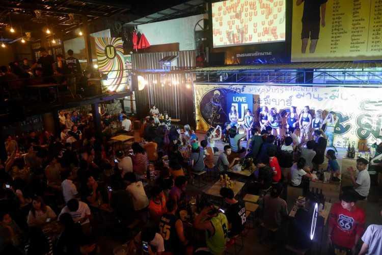 มานะ มีบาร์ : Nakhon Ratchasima