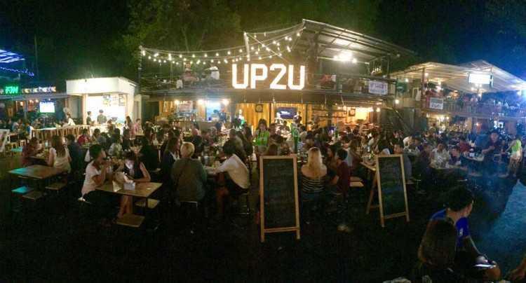 UP2U แล้วแต่นะ : กรุงเทพ