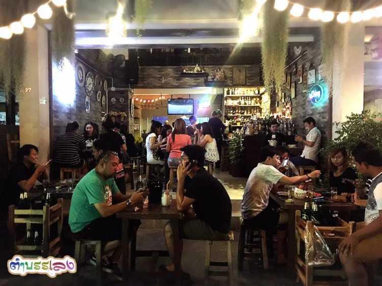 Tum Bunleng : Bangkok