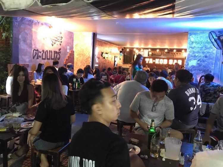 Ta Kob Bar : Nakhon Sawan