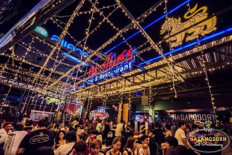 Na Samosornn pub&restaurant : Samut Prakan
