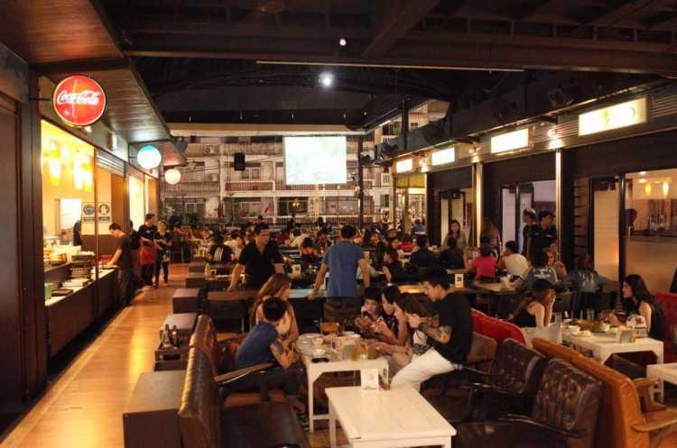 Huai Khwang Terrace : Bangkok