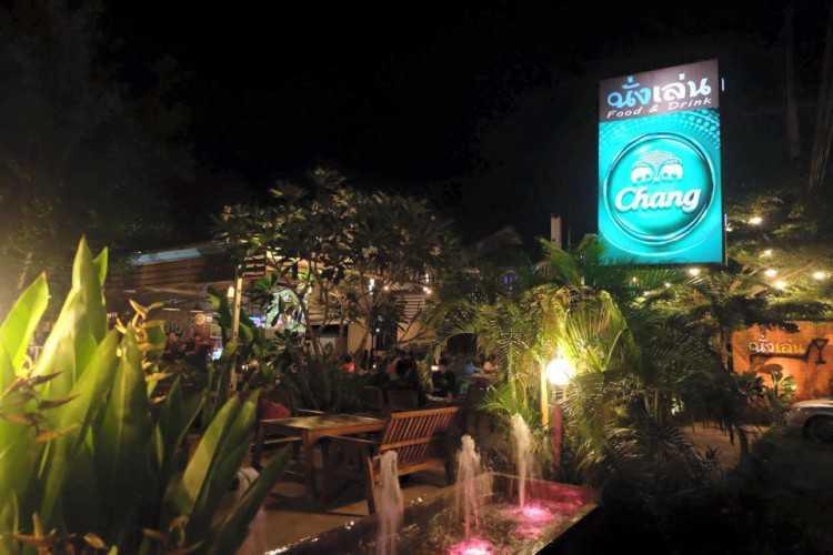 Nanglen Bar&Restaurant Rayong : Pattaya - Chon Buri - Rayong