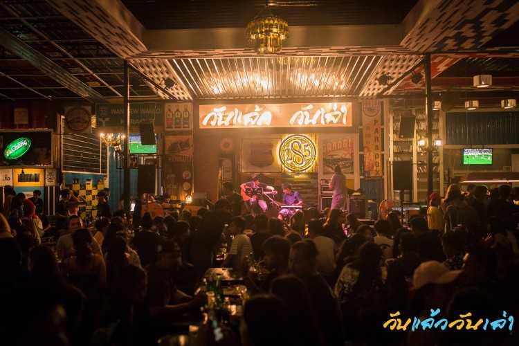 Wan Leaw Wanlao Minburi : Bangkok