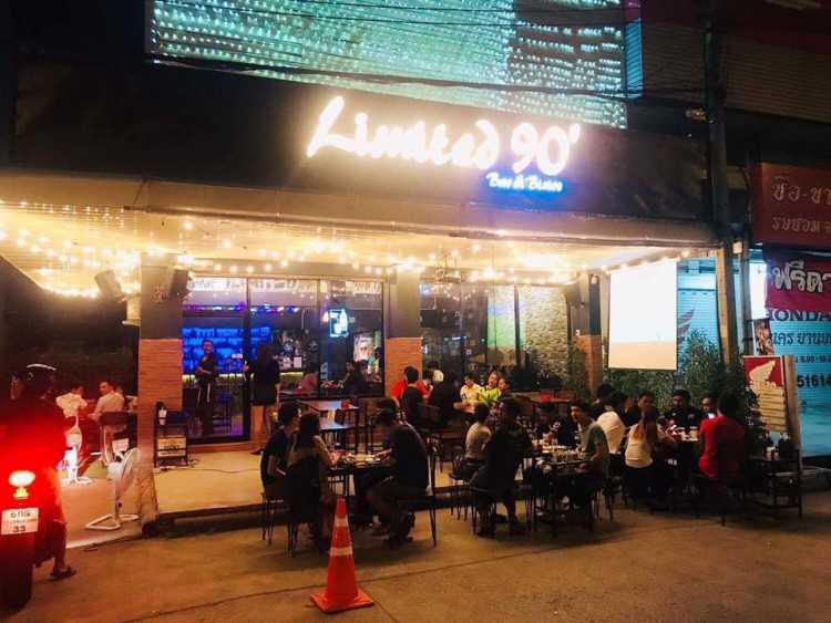 Limited 90 - Bar&Bistro : กรุงเทพ