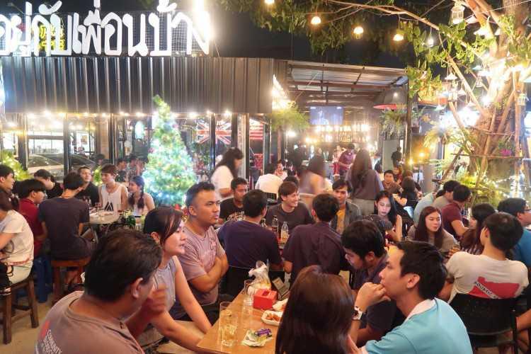 Yu Gup Puen Bang : Bangkok