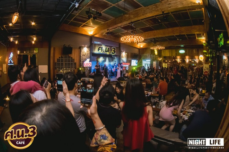 Sor.Nor.3 Cafe : Pattaya - Chon Buri - Rayong