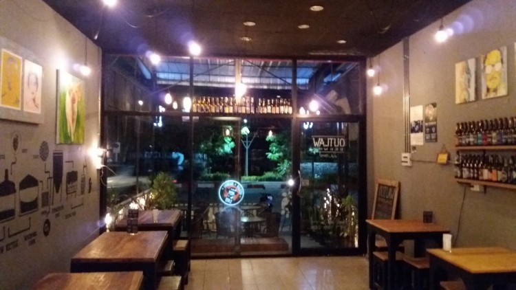 Outlaw Brewing : เลย