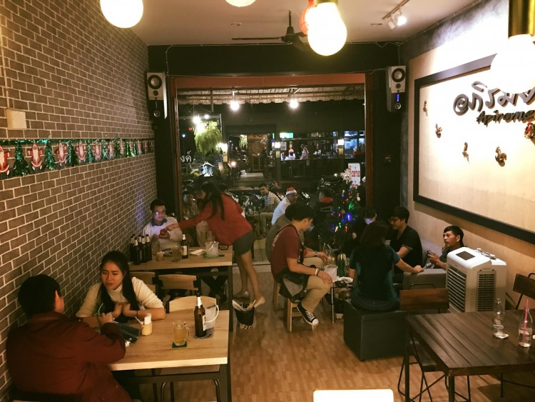 Apirome Bar : Lampang