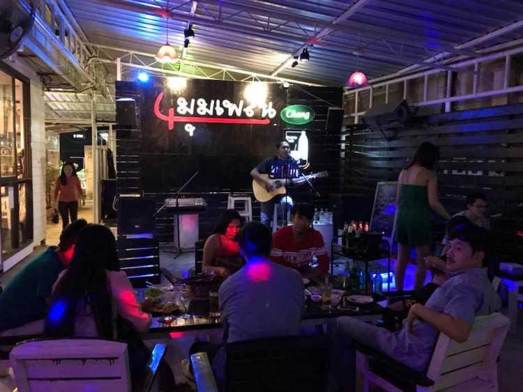 4 MUM Plearn (4มุมเพลิน) : Pattaya - Chon Buri - Rayong (พัทยา - ชลบุรี - ระยอง)