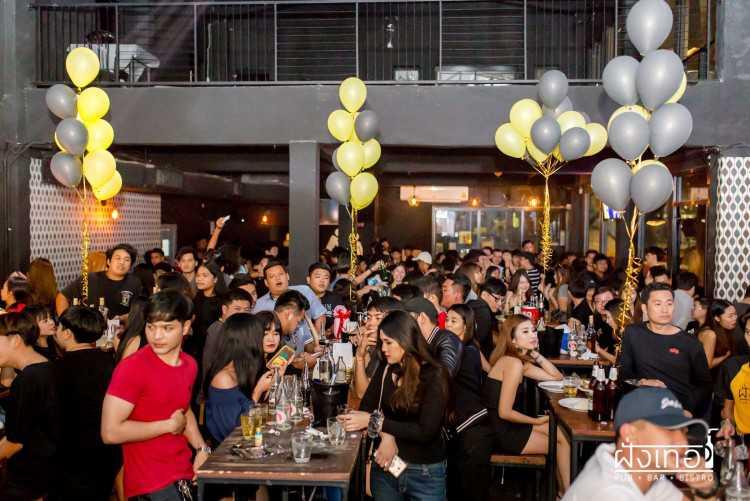 Fungter Pub : Bangkok