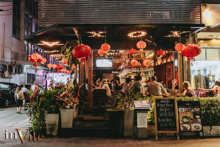 Invite Bangkok : กรุงเทพ