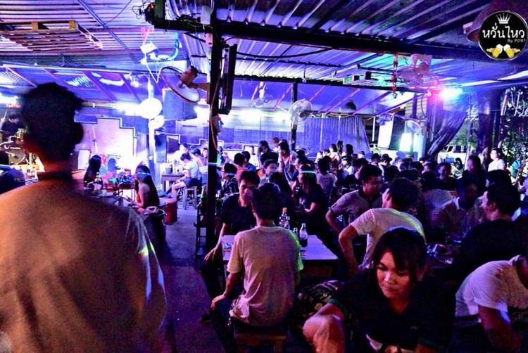 หวั่นไหว bar & restaurant : กรุงเทพ