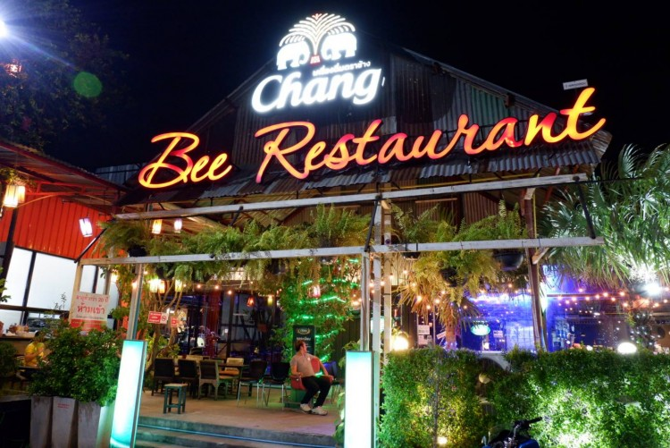 Bee Restaurant at The Primary Bangna : สมุทรปราการ
