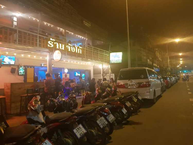 Junggo (จังโก้ เชียงใหม่) : Chiangmai (เชียงใหม่)