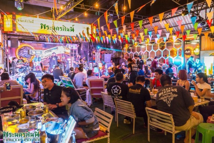 Pranakornfinn Pattaya : Pattaya - Chon Buri - Rayong