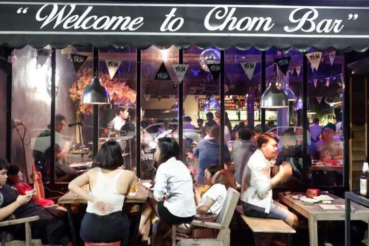 Chom Bar&Bistro : Surat Thani