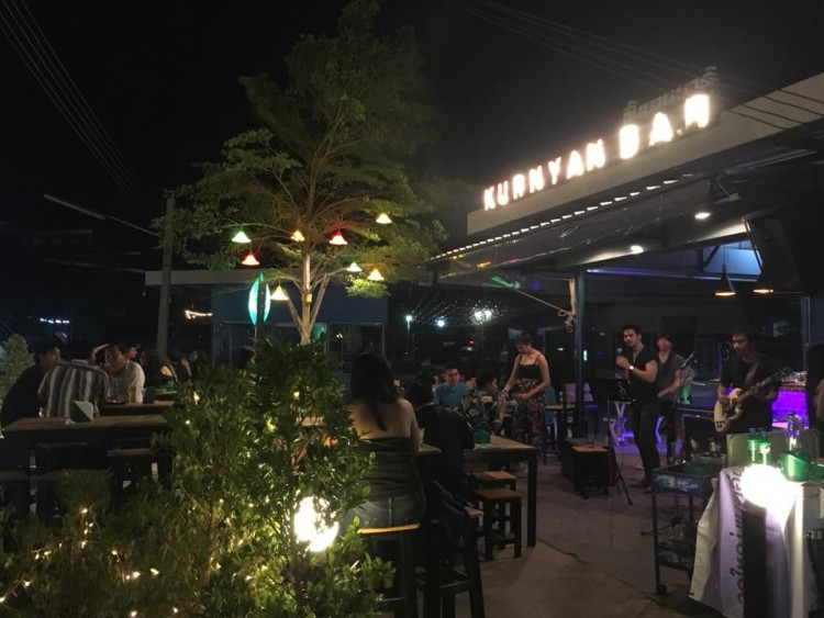 Kurn Yan Bar : Surat Thani