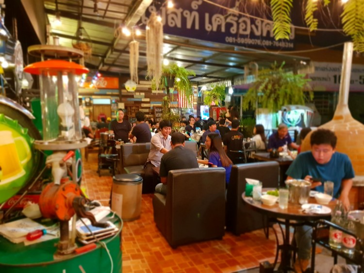 Hidden Cafe' Chiang Mai : เชียงใหม่