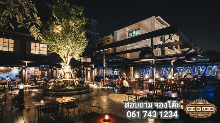 Bar in Town : Lat Phrao - Ramkhamhaeng - Sukhapiban