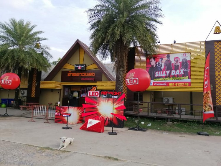 ร้านบ้านบาวแดง หนองบัวลำภู : อุดรธานี