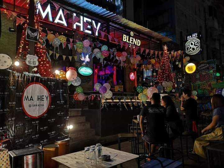 MA HEY Bar & Restaurant ศรีราชา : พัทยา - ชลบุรี - ระยอง